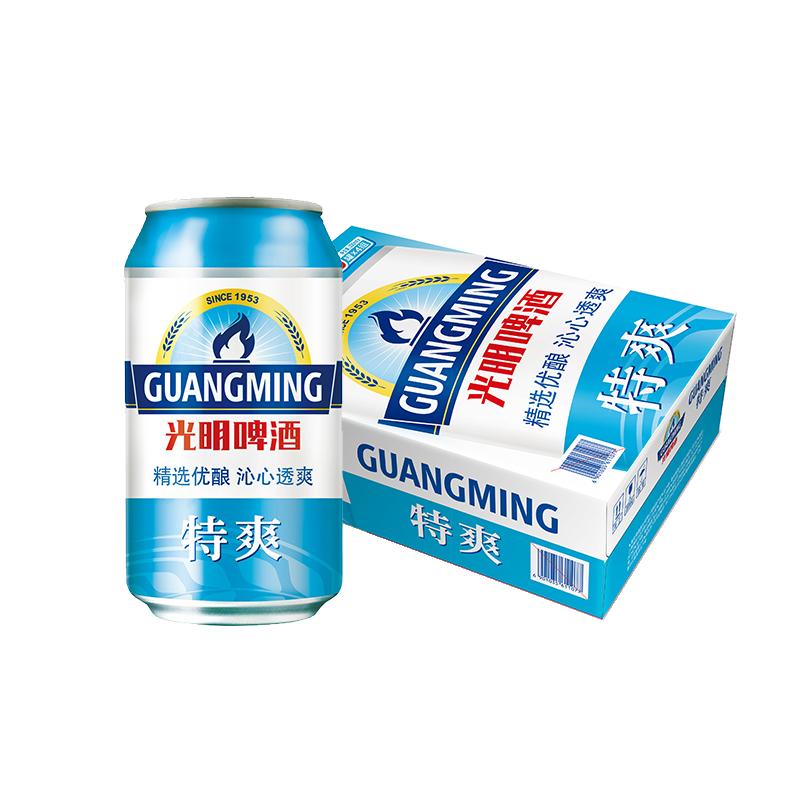 光明牌 啤酒 特爽330ML*24罐整箱装