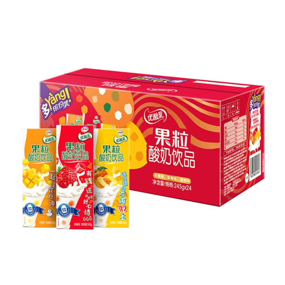 伊利 优酸乳果粒缤纷装 245g*24盒 41.9元包邮