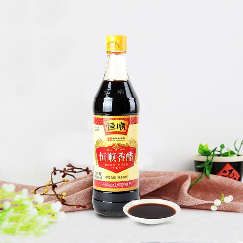 恒顺香醋 B香型 500ml 香醋 镇江特产 蘸料醋 炒菜