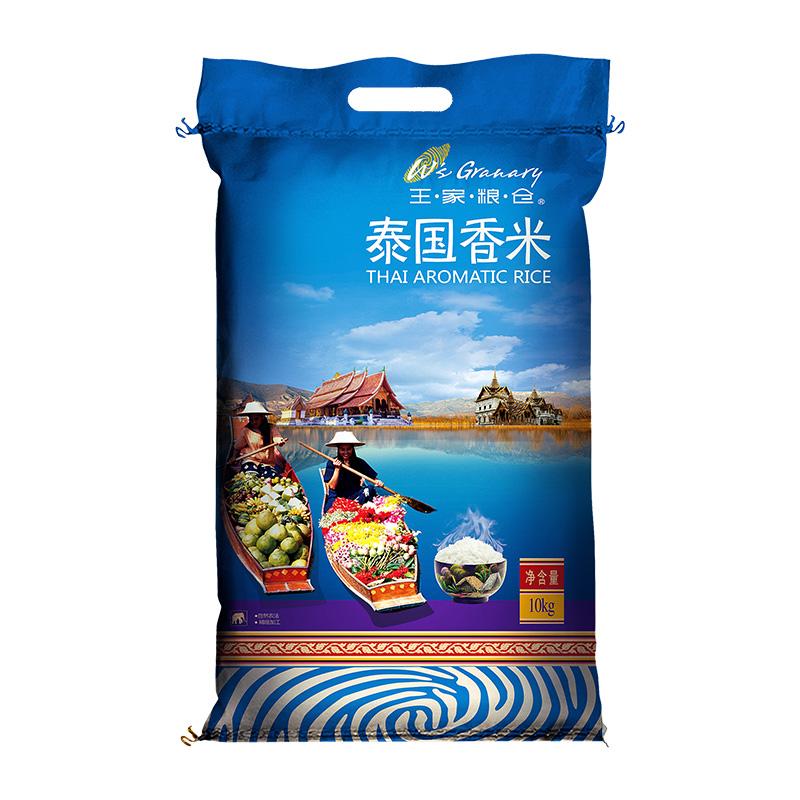 斤长粒大米 20 10KG 王家粮仓原粮进口蓝袋泰国香米