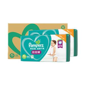 官方帮宝适绿帮拉拉裤XL128超薄透气婴儿尿不湿纸尿片非纸尿裤