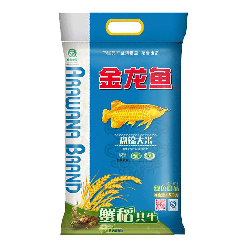 金龙鱼 盘锦大米 蟹稻共生5kg 东北大米 人气爆款