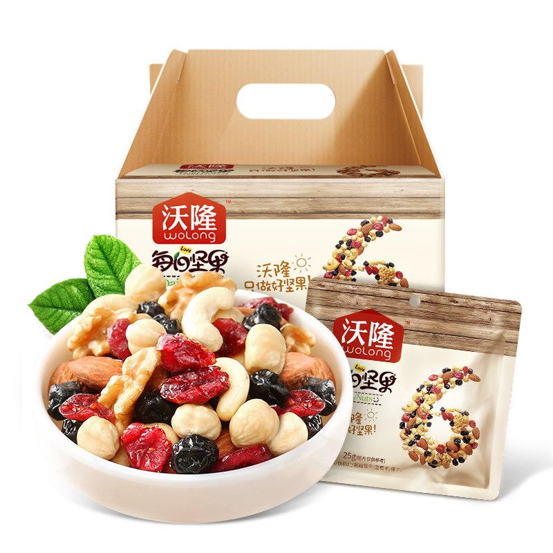 沃隆每日坚果大礼包组合混合坚果30包孕妇干果仁综合零食礼盒750g