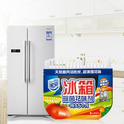家安冰箱除味剂65g*3盒活性炭冰箱冰柜除臭剂去异味家用杀菌消毒