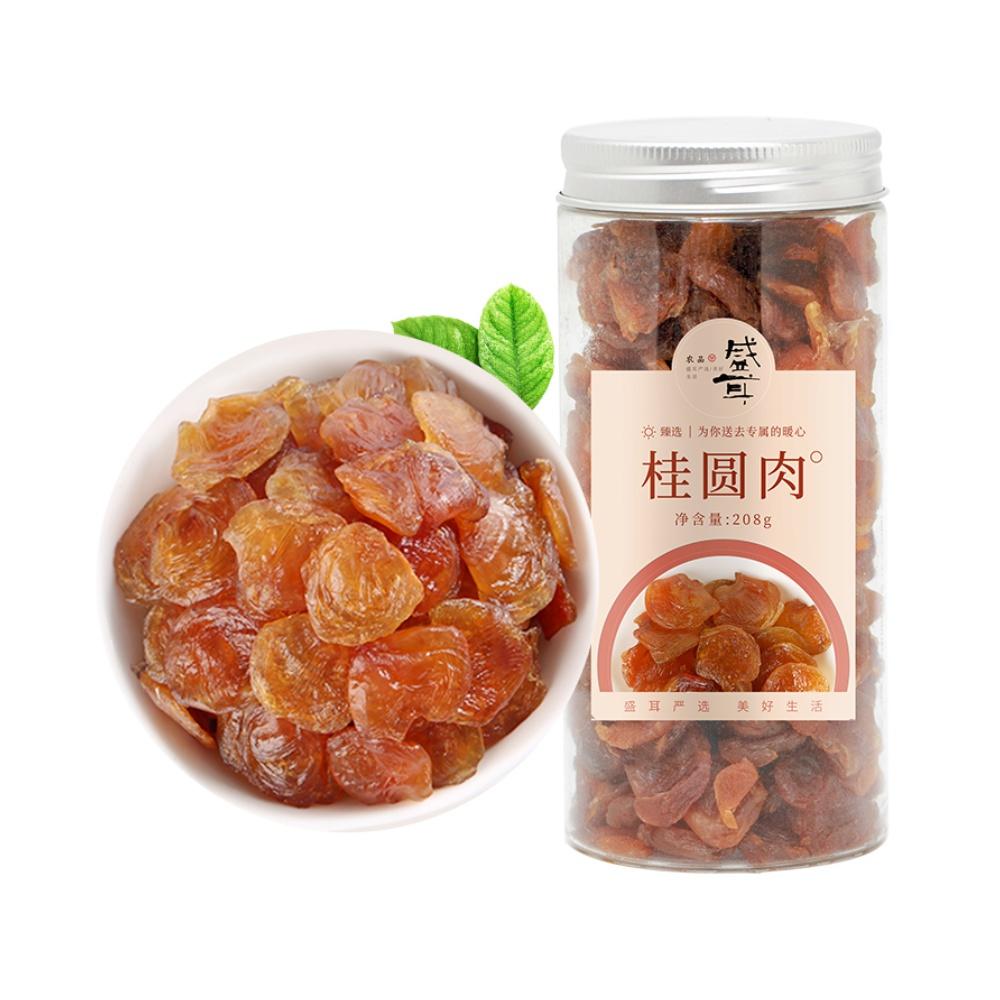 【猫超包邮】盛耳莆田桂圆肉208g