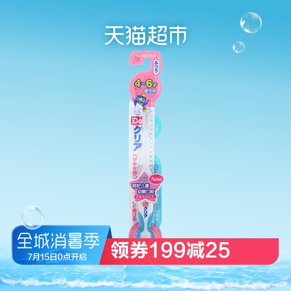 日本進口ora2皓樂齒 DoClear超細軟毛保護牙齦兒童牙刷 4-6歲