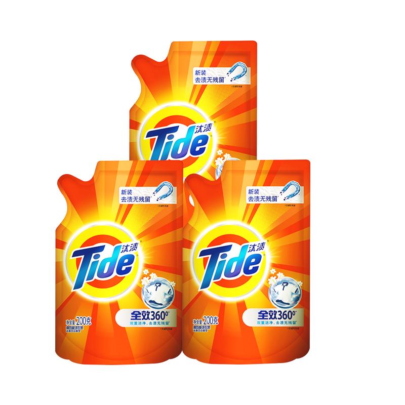 【赠品请勿下单】汰渍洗衣液200g*3  香型随机发货去渍无残留