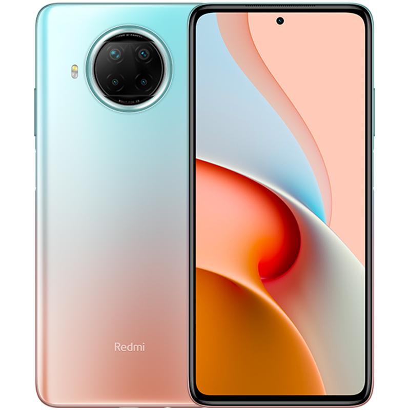 120Hz 一亿像素 Redmi 手机小米 5G Note9Pro 红米 优选顺丰包邮