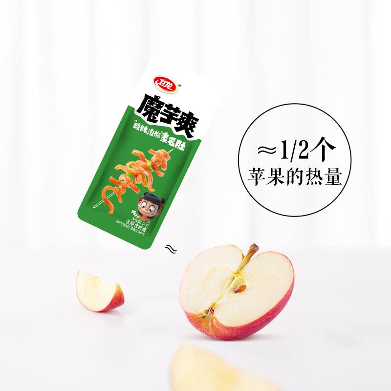 卫龙辣条魔芋爽18g*60包香辣麻辣酸辣口味办公室零食网红休闲小吃