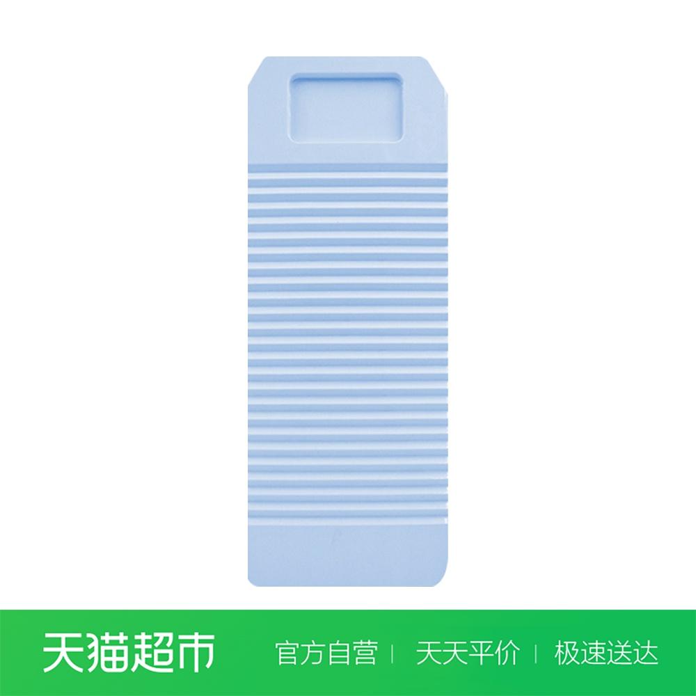 品邁搓衣板加厚加長塑料簡單耐用防黴帶皁盒洗衣板大號隨機色發貨