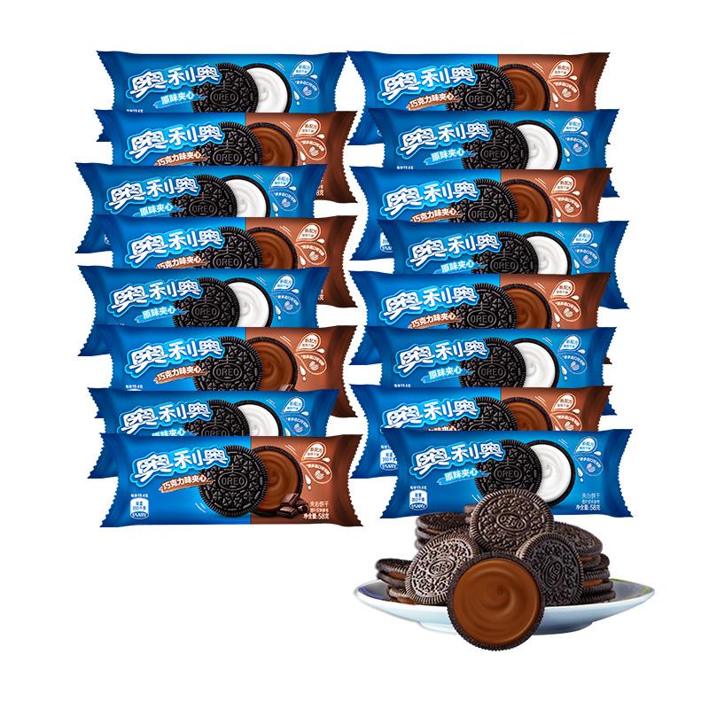 88VIP:亿滋 奥利奥 夹心饼干原味巧克力 58g*16包 28.4元(补贴后27.4元)