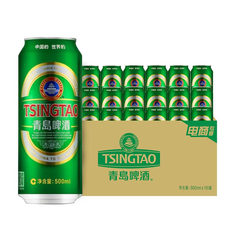 箱 听 18 500ml 度 10 青岛啤酒经典 TSINGTAO
