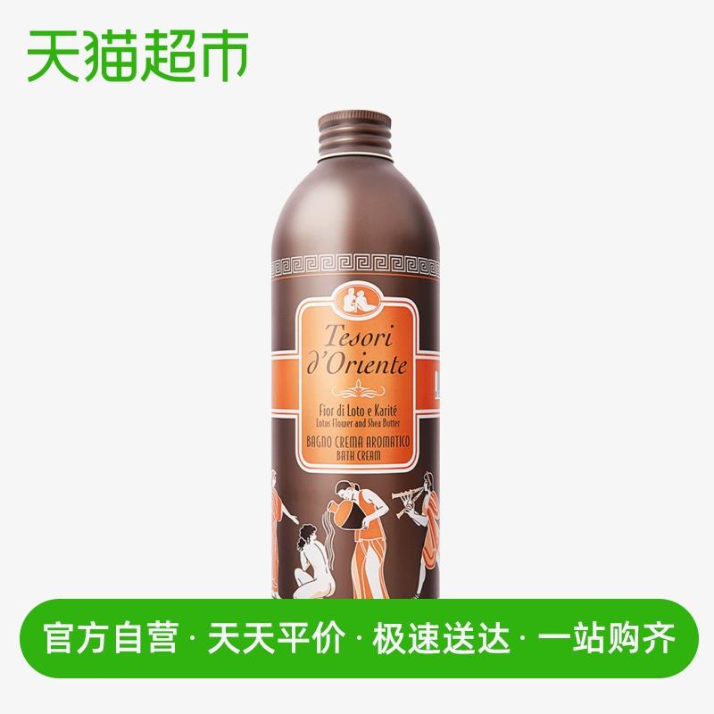 东方宝石水润嫩肤沐浴乳沐浴液500ml香水型进口香氛沐浴