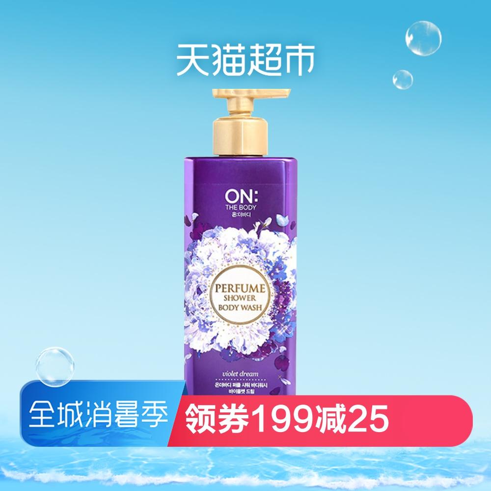 原裝進口LG 安寶笛夢中魅惑香水美肌沐浴露500ml