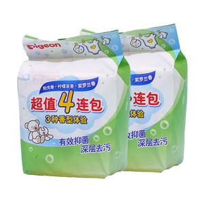Pigeon贝亲 婴儿肥皂 宝宝无磷型抑菌洗衣皂120g 8连包 儿童用品