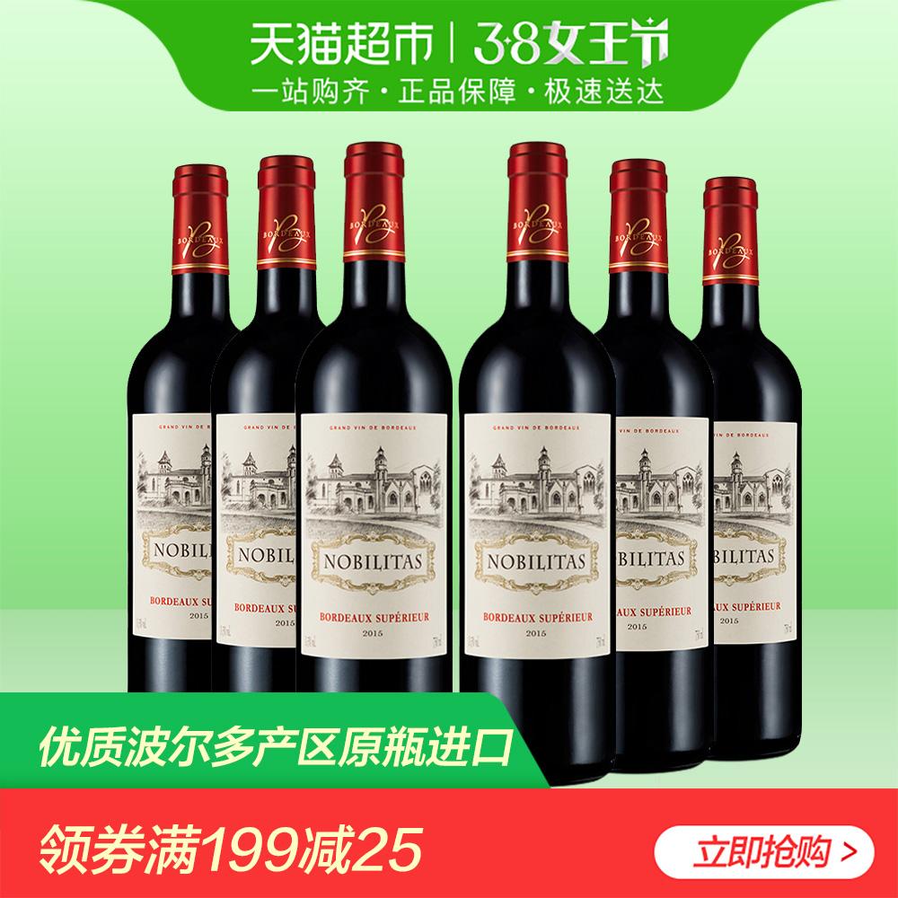 拉蒙法国原瓶进口优质波尔多AOC雾榭园干红葡萄酒整箱装750mL*6