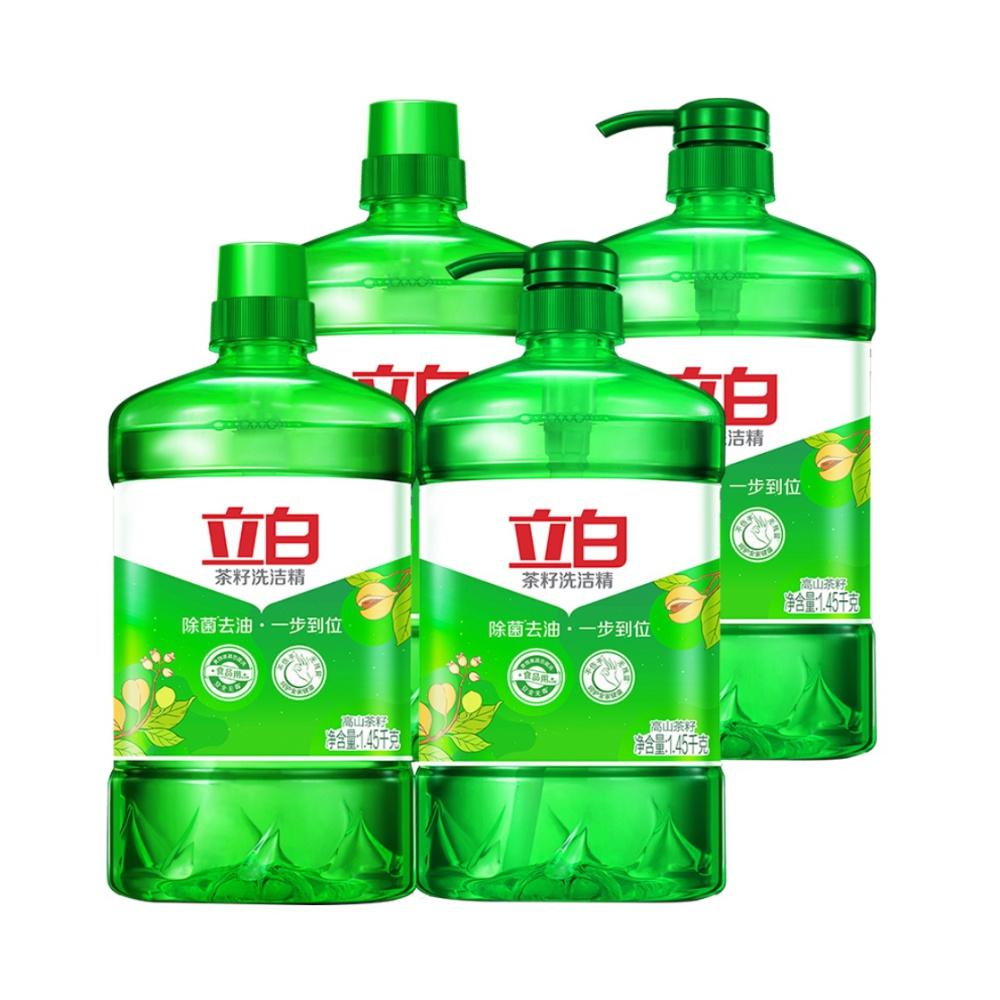 【猫超包邮】立白洗洁精1.45公斤*4瓶