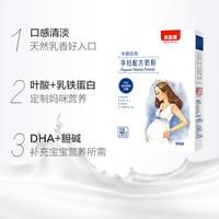 贝因美正品孕妇奶粉怀孕期孕中期孕晚期奶粉405g补充叶酸孕期营养 (¥71)