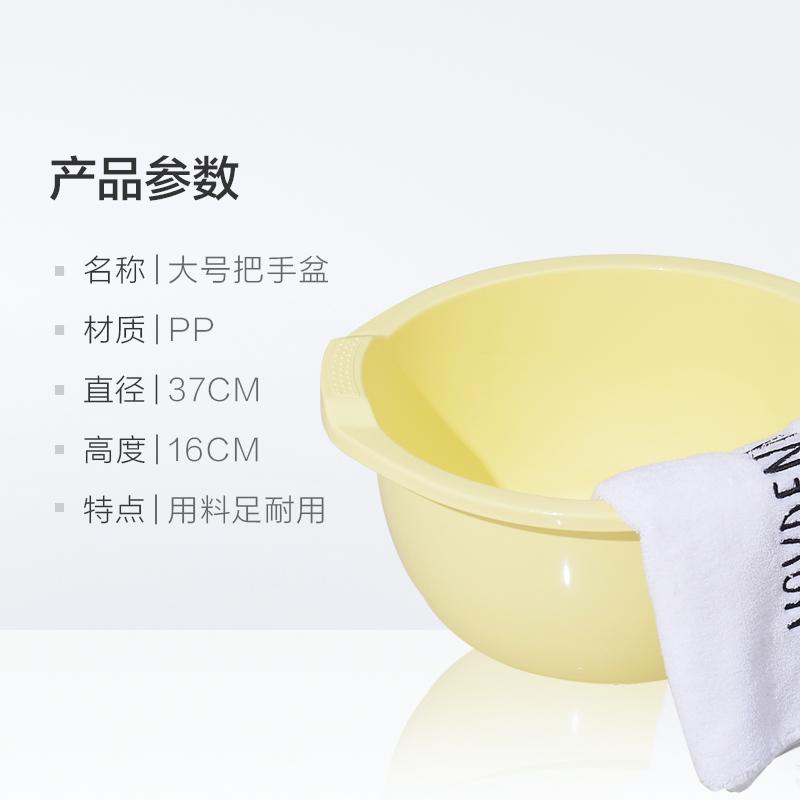 妙然37CM脸盆爆款加厚加深洗衣盆塑料盆洗菜盆带把手家用泡脚盆