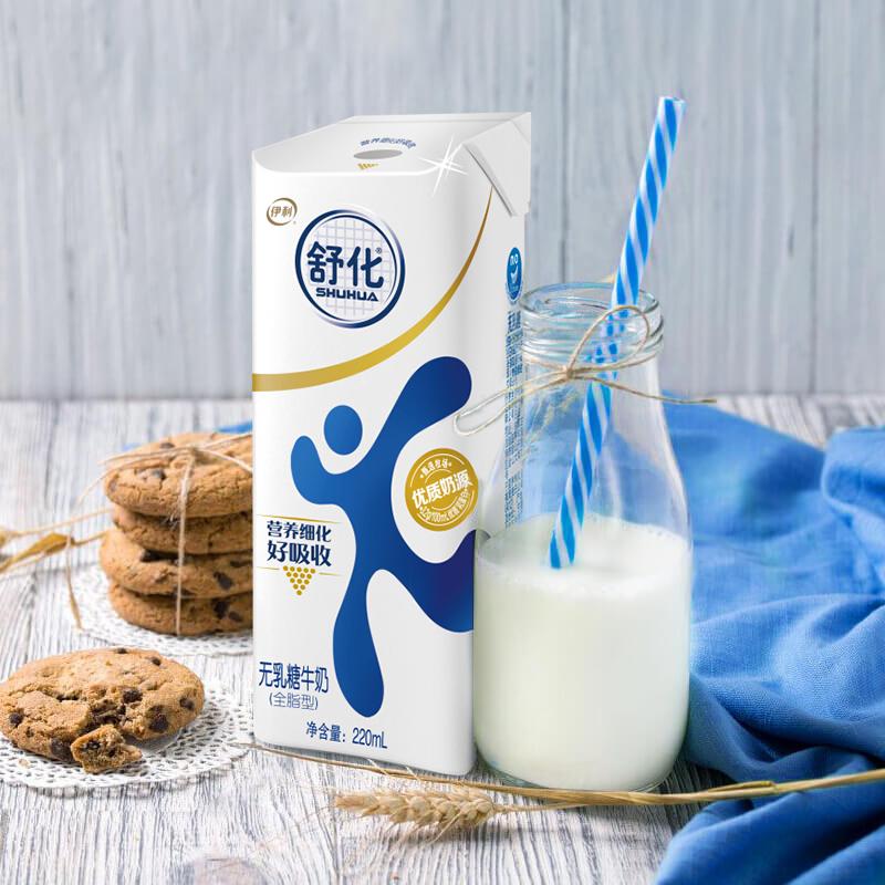 伊利舒化无乳糖全脂牛奶24盒*2箱