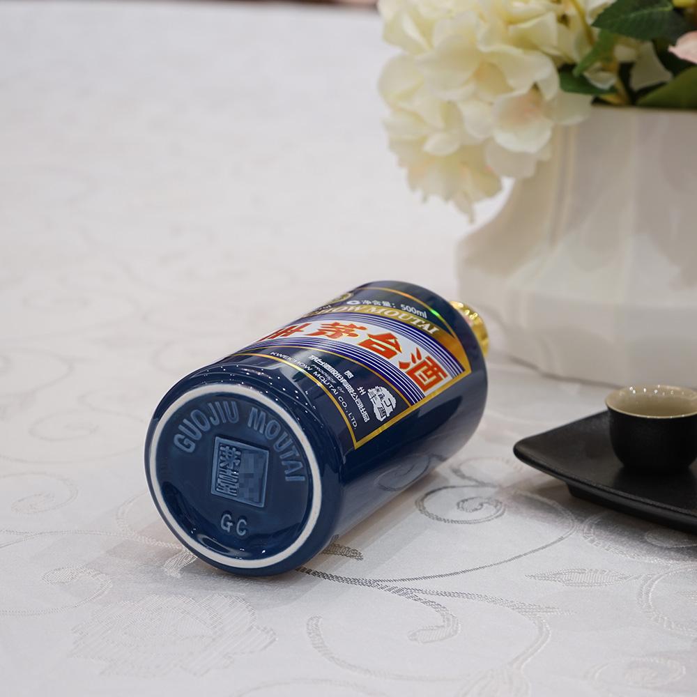 歌德 瓶发整箱 6 拍 酱香型白酒歌德 500ml 度 53 贵州茅台酒生肖酒鸡年