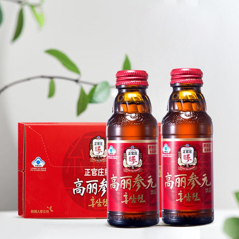 天猫国际,韩国国礼级:100mlx10瓶 正官庄 6年根高丽参元液 54元包邮