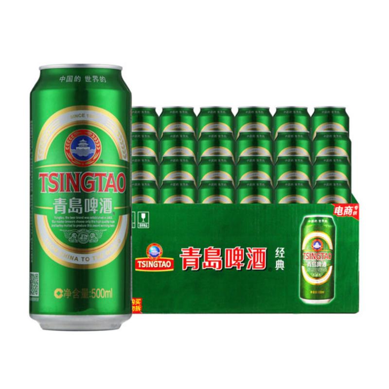 青岛啤酒经典10度醇正拉罐整箱 500ml*24听罐装啤酒 日期新鲜