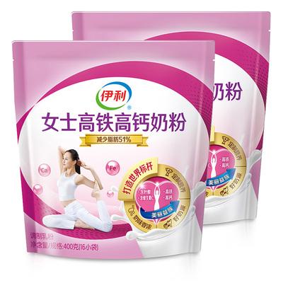 伊利成人女士大学生高铁高钙奶粉400g*2袋装小条装冲饮早餐奶粉