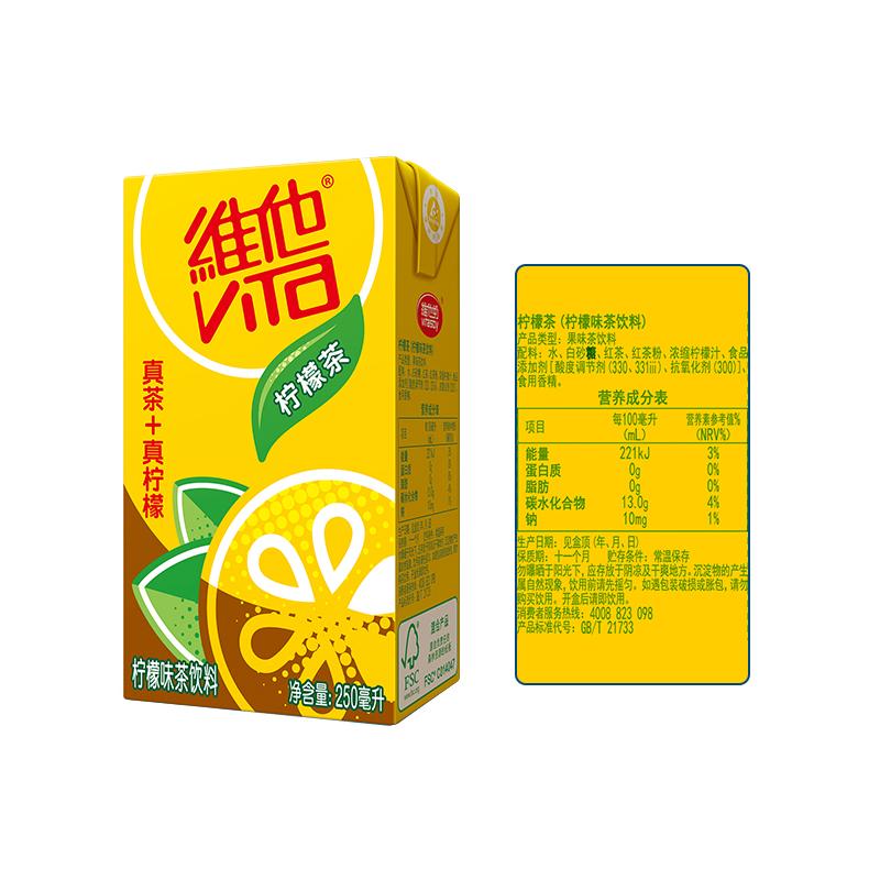 拍4件!维他柠檬茶250ml*72盒