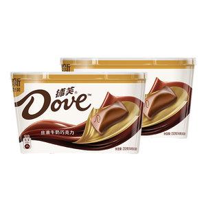 Dove/德芙丝滑牛奶巧克力252g*2碗装排块休闲零食品糖果