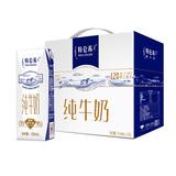 囤年货#  特仑苏 纯牛奶 250ml*16盒/箱* 4件181.7元,合45/箱【221.7,反40猫超卡后】