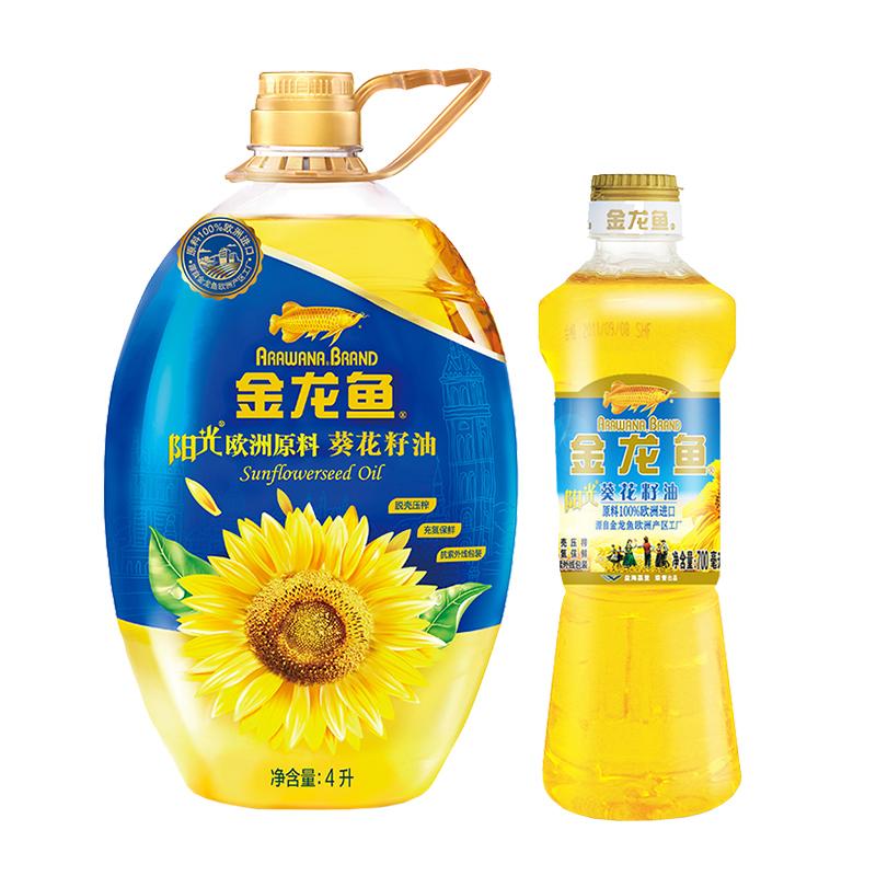 金龙鱼 阳光葵花籽油4L 加赠700ML小油 食用油 物理压榨 进口原料