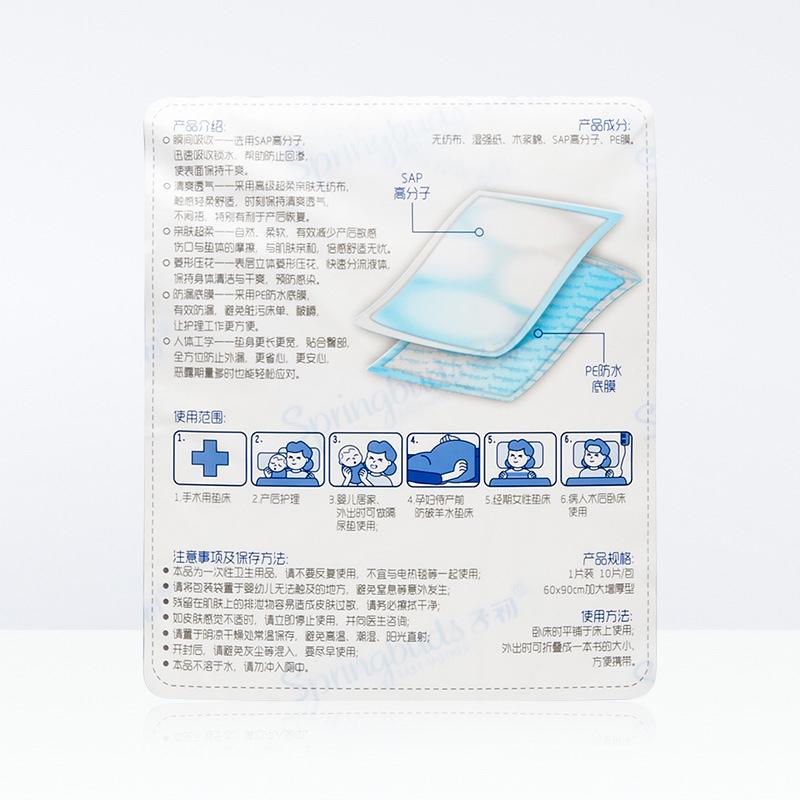 片孕妇看护垫一次姓孕产妇防水垫  90CM 60 子初产褥期护理垫 20
