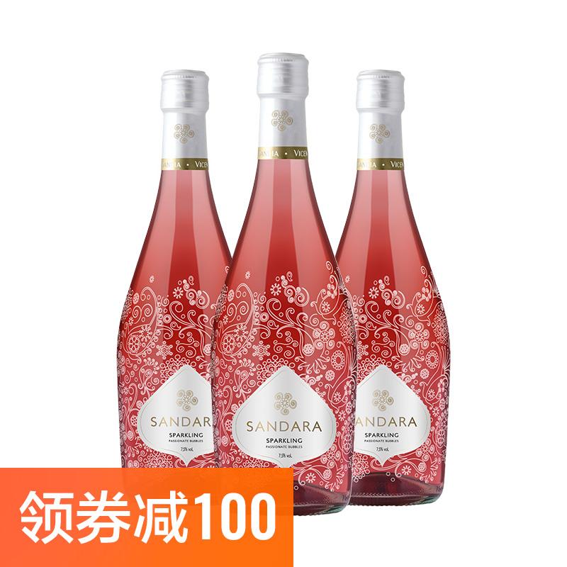 西班牙原瓶进口红酒桑德拉甜红起泡酒葡萄酒750ml*3