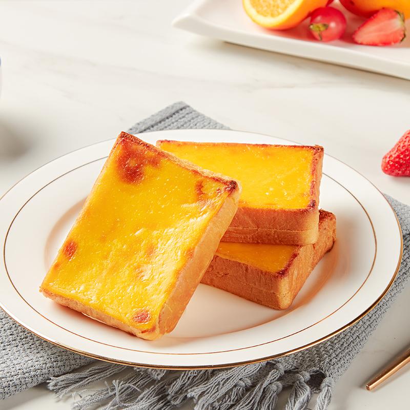谷物主义岩烧乳酪吐司 面包整箱早餐糕点办公室网红零食小吃  300g