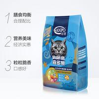 SANPO/珍宝猫粮喜多鱼全价成年期猫粮鱼肉味10kg成猫粮20斤 (¥129)