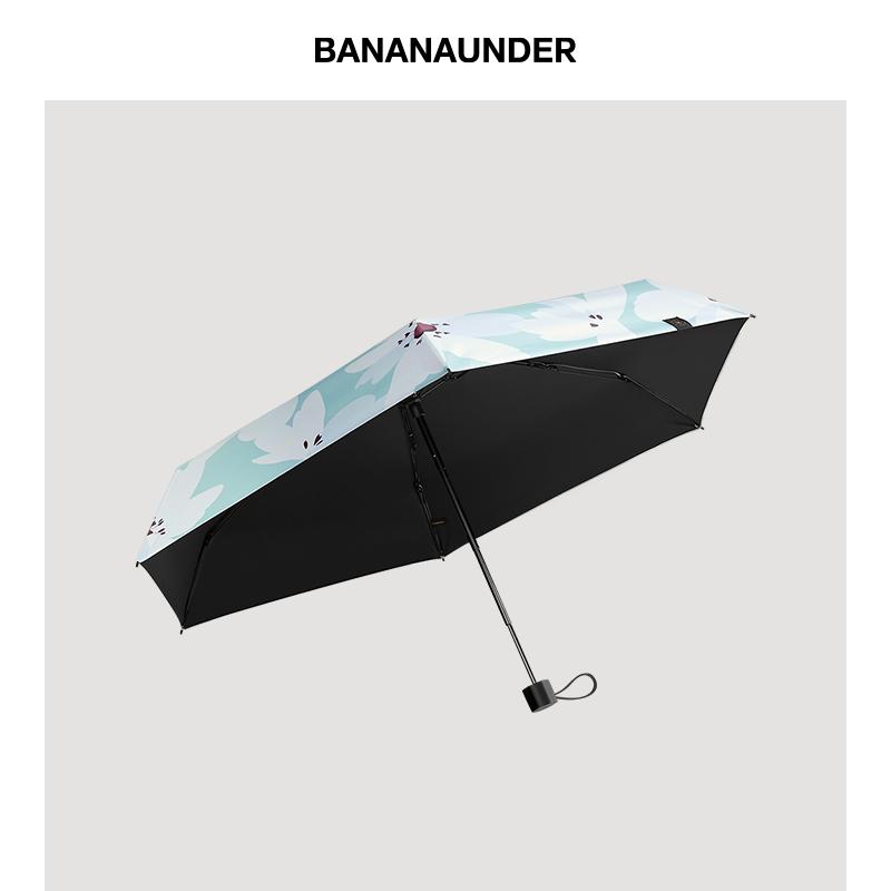 蕉下伞五折伞口袋伞雨伞便携防紫外线防晒伞遮阳伞晴雨两用伞