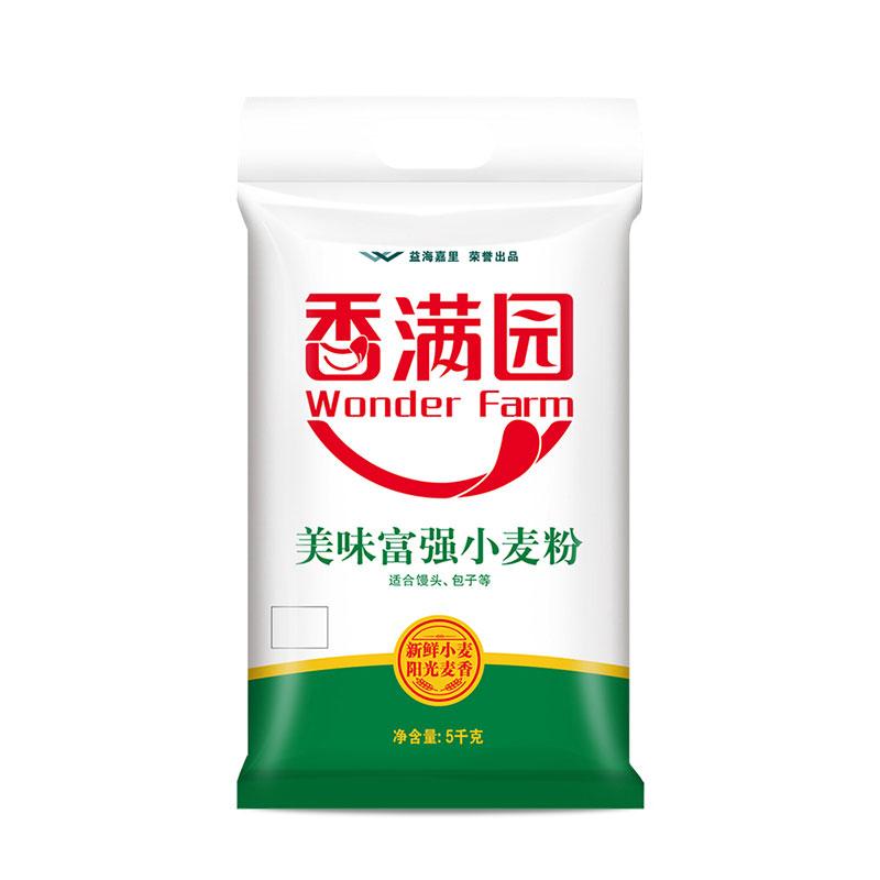 香满园面粉 美味富强粉5kg中筋家用小麦粉 面条包子饺子馒头 烘焙