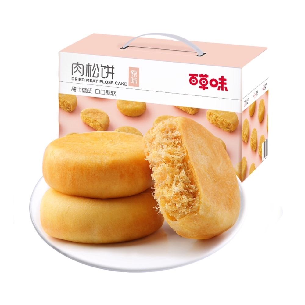 百草味肉松饼1kg网红蛋糕点心早餐手撕面包饼干传统食品零食整箱