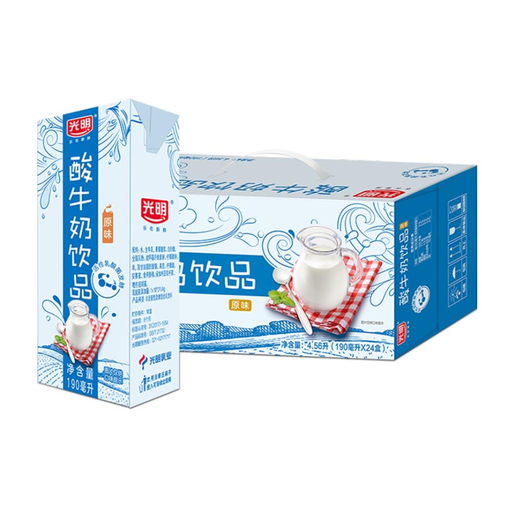 【拍2件】光明牌酸奶190ml48