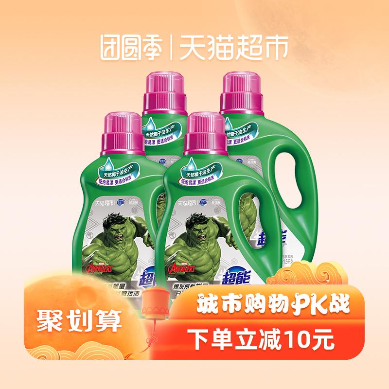 【漫威定制】超能低泡炫彩洗衣液1.5kg*4新老包装随机发货