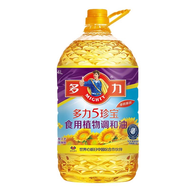 多力5珍宝食用植物调和油4L含葵花籽食用油 认证升级新老包装升级