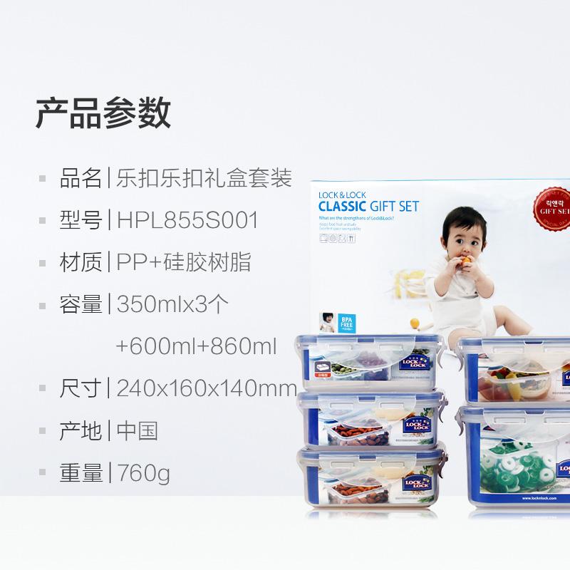 乐扣乐扣塑料饭盒长方形密封保鲜盒便携水果便当盒冰箱食品收纳盒