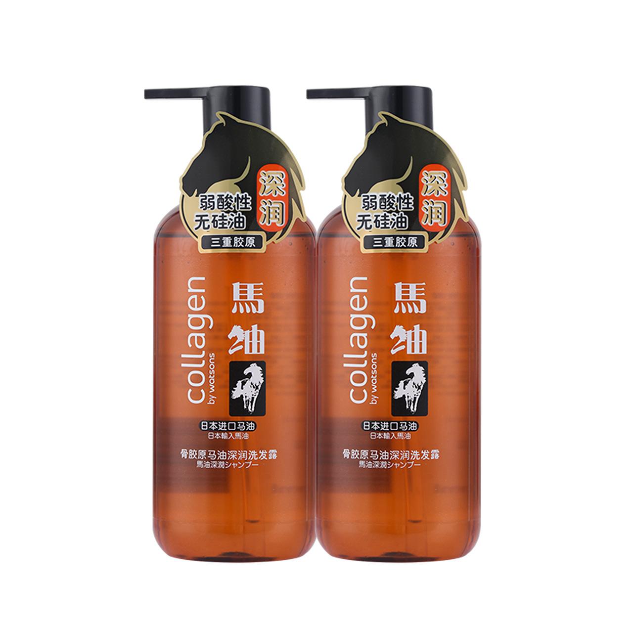 屈臣氏洗发水骨胶原马油洗发露500MLX2瓶去屑止痒持久正品