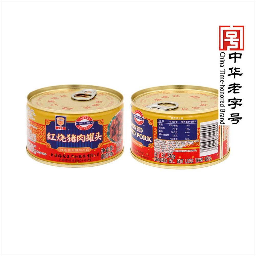 罐猪肉罐头熟食即食方便食品 340g 红烧猪肉罐头 上海梅林