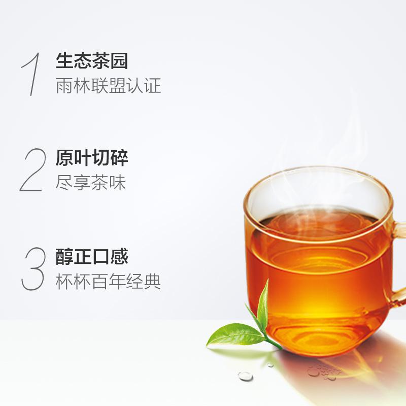 2 200g 包 100 绿茶 包 100 立顿黄牌精选红茶 Lipton