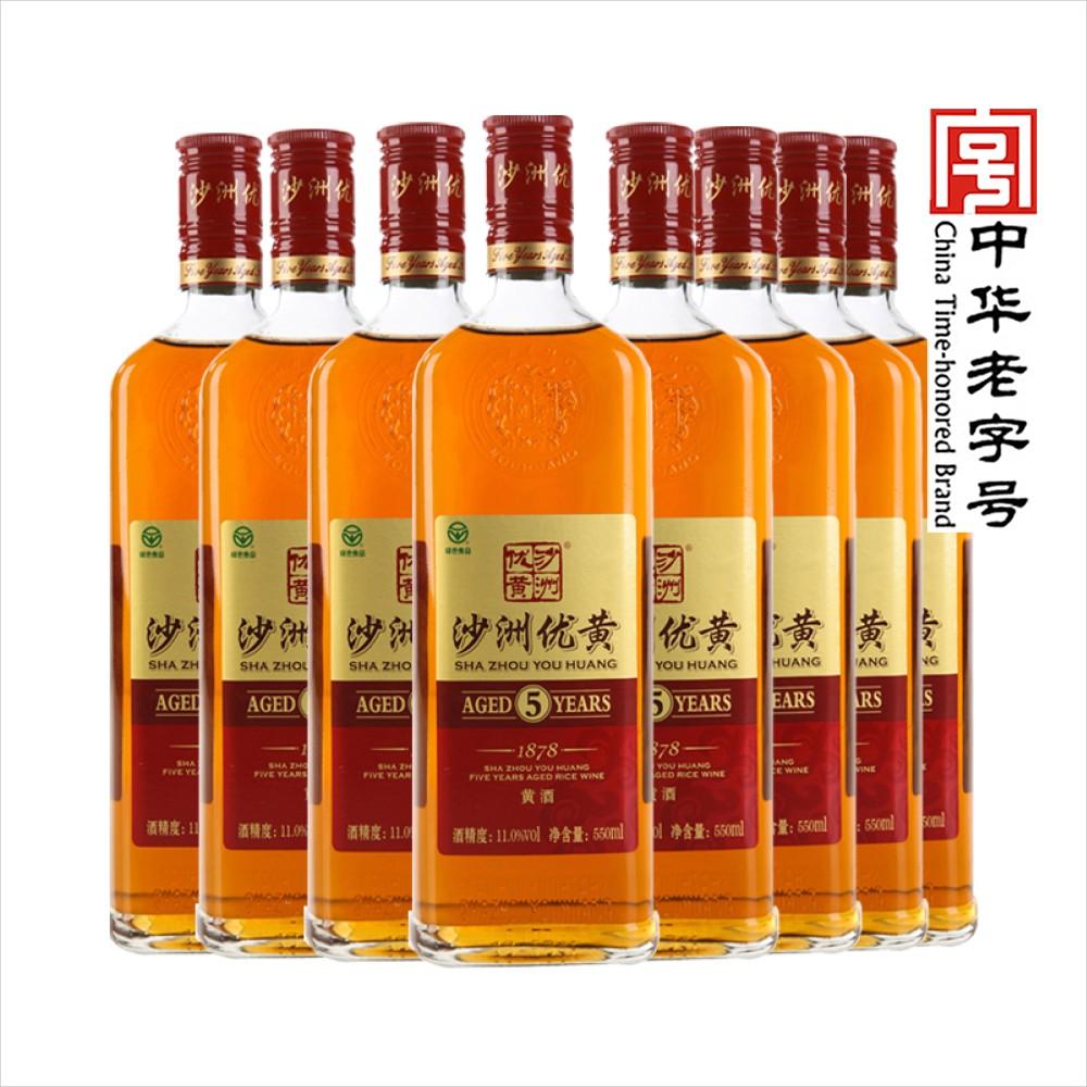 沙洲优黄 1878五年陈黄酒 550ml*8瓶/箱 整箱装