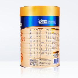 官方Friso/美素佳儿荷兰进口幼儿配方奶粉3段900g罐装婴幼儿金装
