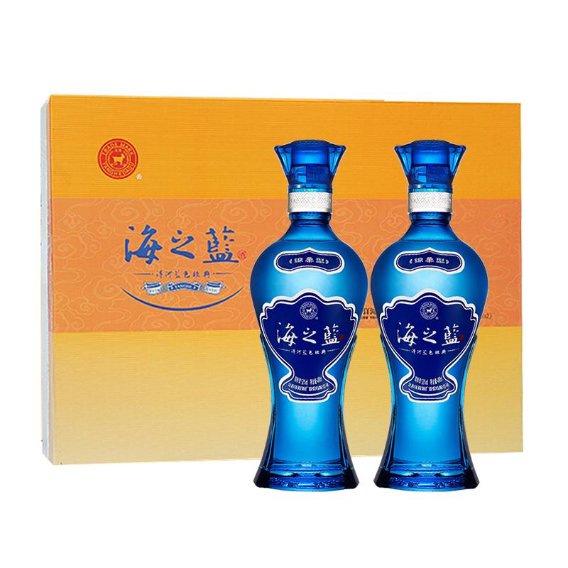 洋河海之蓝礼盒52度480ml*2猫超自营 酒厂直供 正品保证
