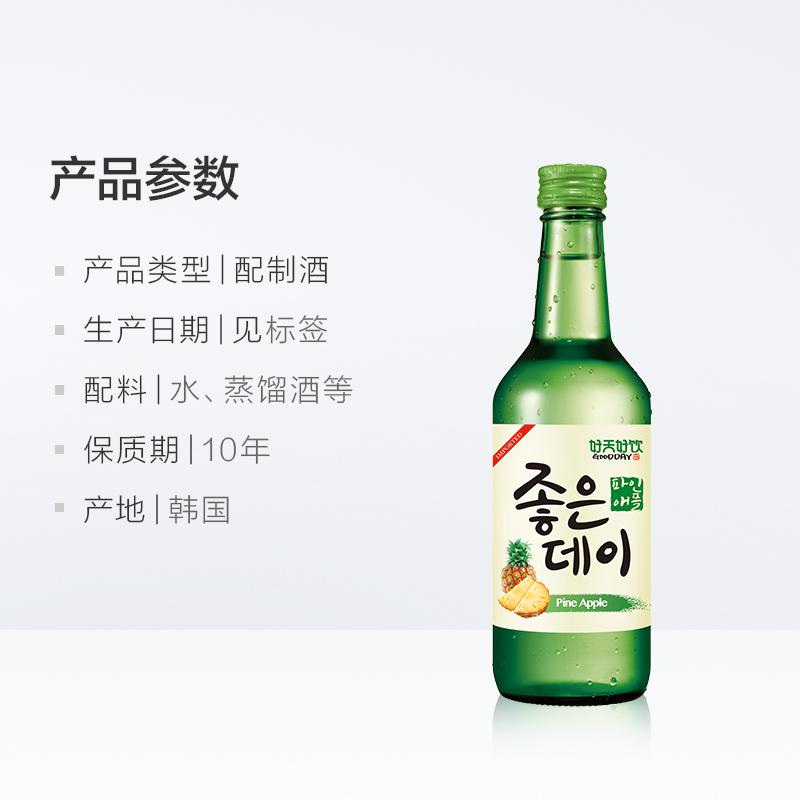 VOL 360ml 韩国进口 13.5 好天好饮菠萝味果味烧酒清酒配制酒